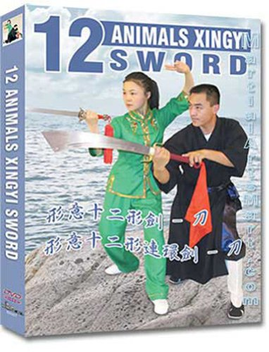 Chinese Weapons 12 Animals Xingyi Sword