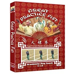 Kung Fu's Great Practice Fist