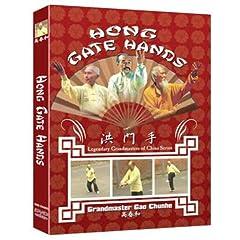 Kung Fu's Hong Gate Hands