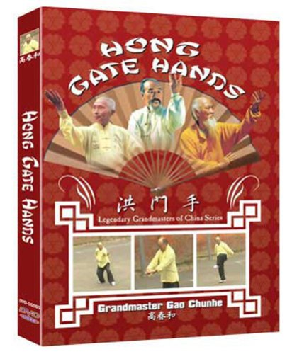 Kung Fu's Hong Gate Hands