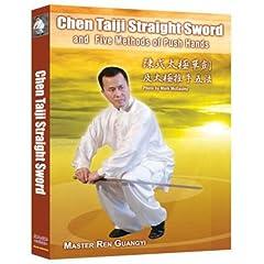Taiji Chen Straight Sword