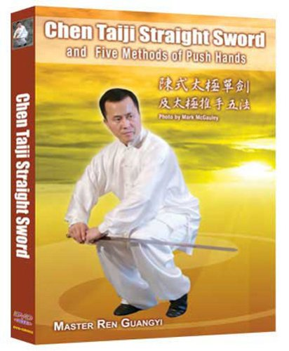 Taiji Chen Straight Sword
