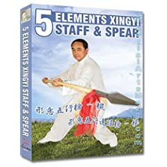 Chinese Weapons 5 Elements Xingyi Staff & Spear