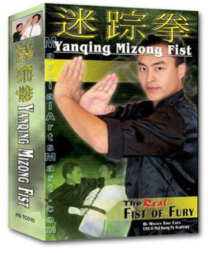 Kung Fu's The Real Fist of Fury - Yanqing Mizong Fist