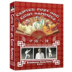 Kung Fu's Center Post and Eight Hammers