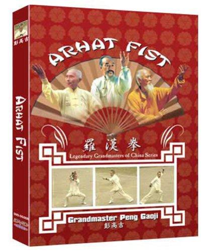 Kung Fu's Grandmasters Series:  Arhat Fist