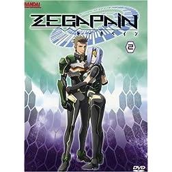 Zegapain Vol. 2