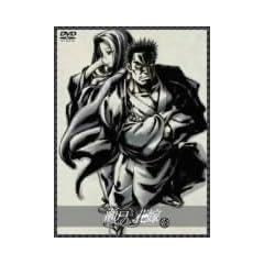 Seto no Hanayome, Volume 6 (Limited Edition) [Region 2]
