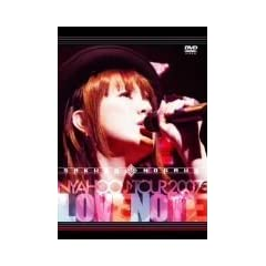 Nyahho Tour 2007 Live Note