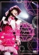 Birthday Special Live-Sakura Selecti