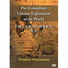 Pre-Columbian Chinese Exploration of the World