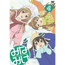 Minami-Ke 4