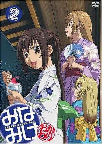 Minami-Ke-Okawari-2