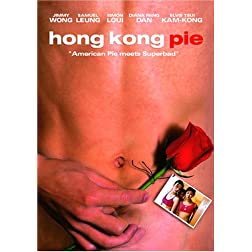 Hong Kong Pie