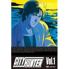 Vol. 1 - City Hunter