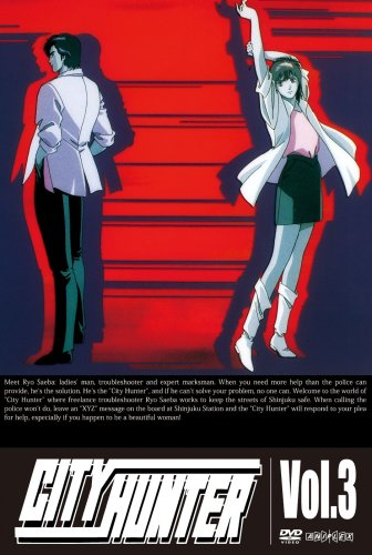 Vol. 3 - City Hunter