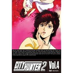 Vol. 4-City Hunter 2