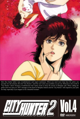 Vol. 4-City Hunter 2