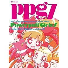 Demashita! Powerpuff Girls Z Coll 13