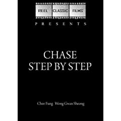 Chase Step by Step (1982)