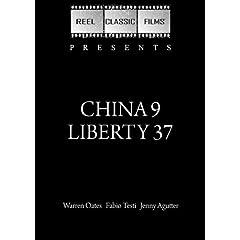 China 9 Liberty 37 (1978)