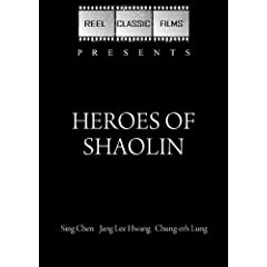 Heroes of Shaolin (1979)