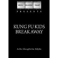 Kung Fu Kids Break Away (1980)