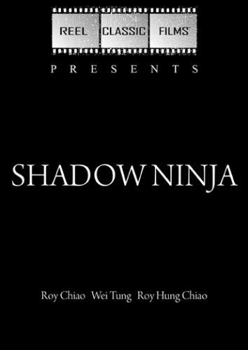 Shadow Ninja (1983)