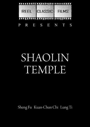 Shaolin Temple (1976)