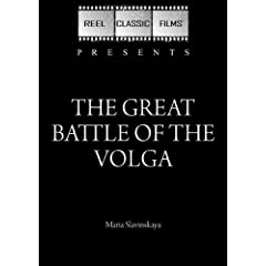 The Great Battle of the Volga (1962)