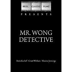 Mr. Wong Detective (1938)
