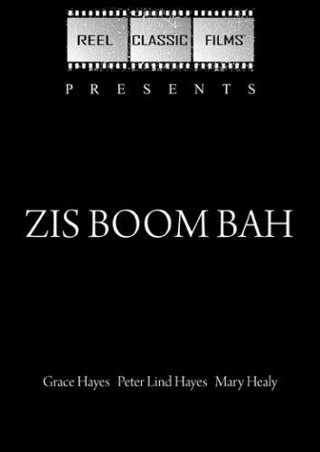 Zis Boom Bah (1941)