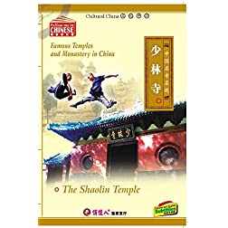 famous temples and monasteries in China_1_The Shaolin Temple