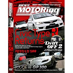 Best Motoring - Civic Type R Returns