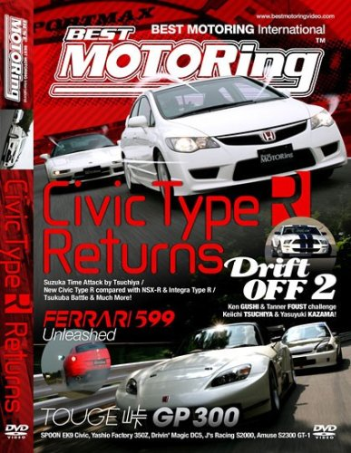 Best Motoring - Civic Type R Returns