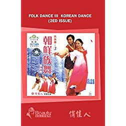Folk Dance III  Korean Dance (2ed Issue)