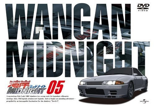 Wangan Midnight 05
