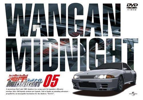Wangan Midnight 05