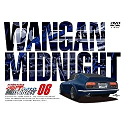 Wangan Midnight 06