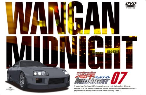 Wangan Midnight 07