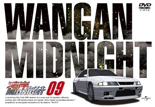 Wangan Midnight 09