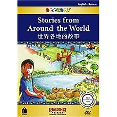 Stories from Around the World (BookBox) English-Chinese