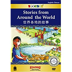 Stories from Around the World (BookBox) English-Chinese