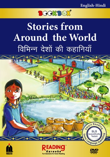 Stories from Around the World (BookBox) English-Hindi