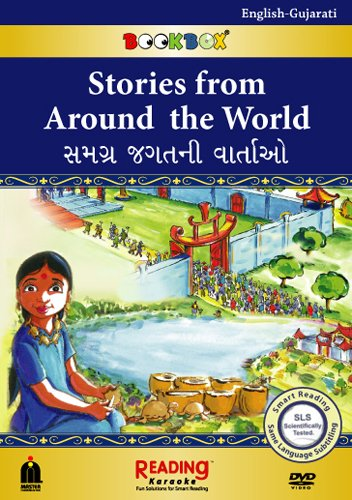 Stories from Around the World (BookBox) English-Gujarati