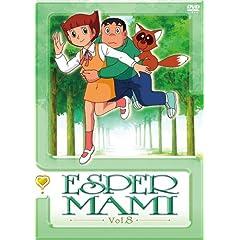 Vol. 8 - Esper Mami