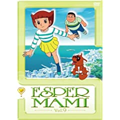 Vol. 9 - Esper Mami