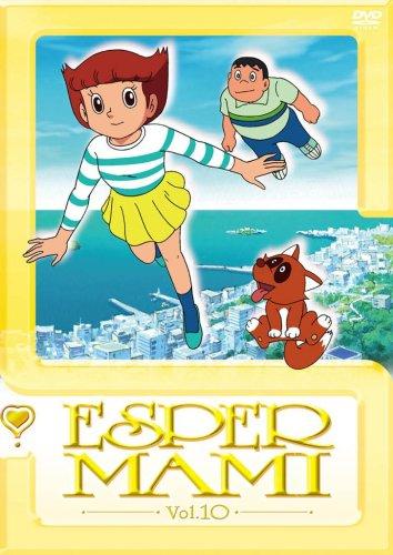 Vol. 10 - Esper Mami