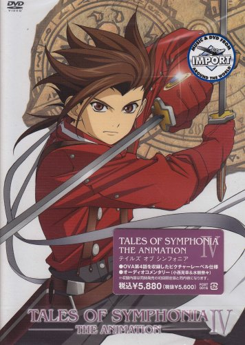 Tales of Symphonia the Anime/4