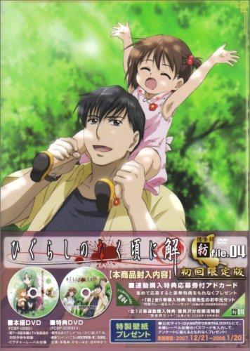 Higurashino Nakukoroni Kai-Sosa 04